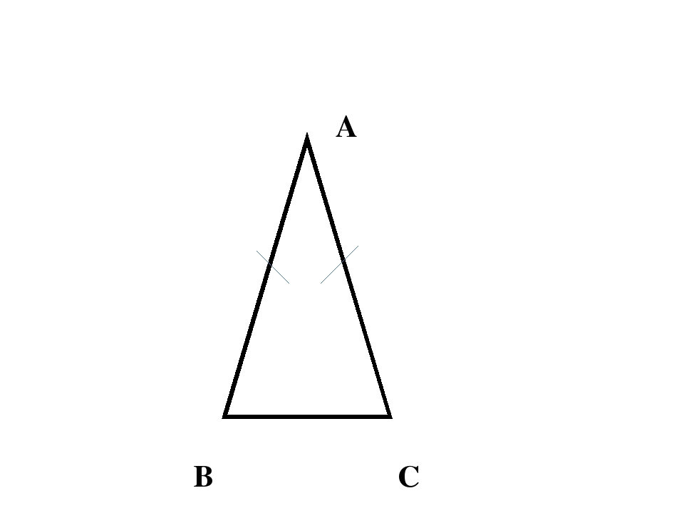 Видео уроки геометрия 9 класс метод координат