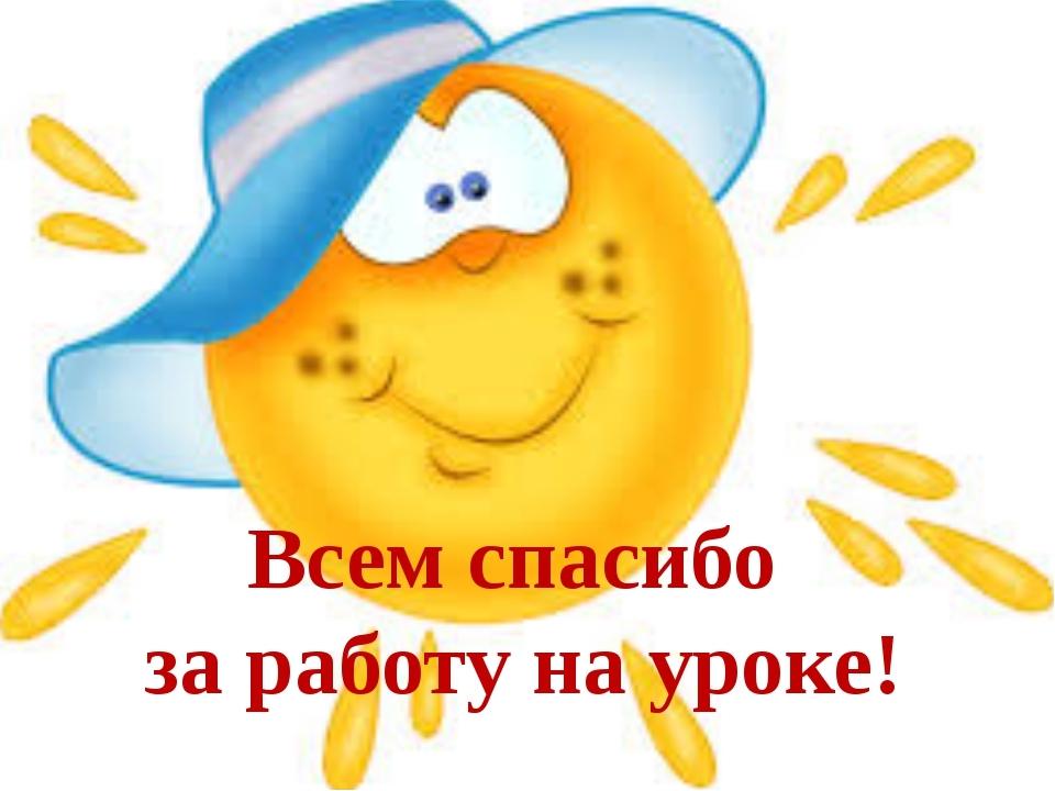 Интернет - ресурсы http://www.playcast.ru/uploads/2016/04/29/18463159.jpg - p...