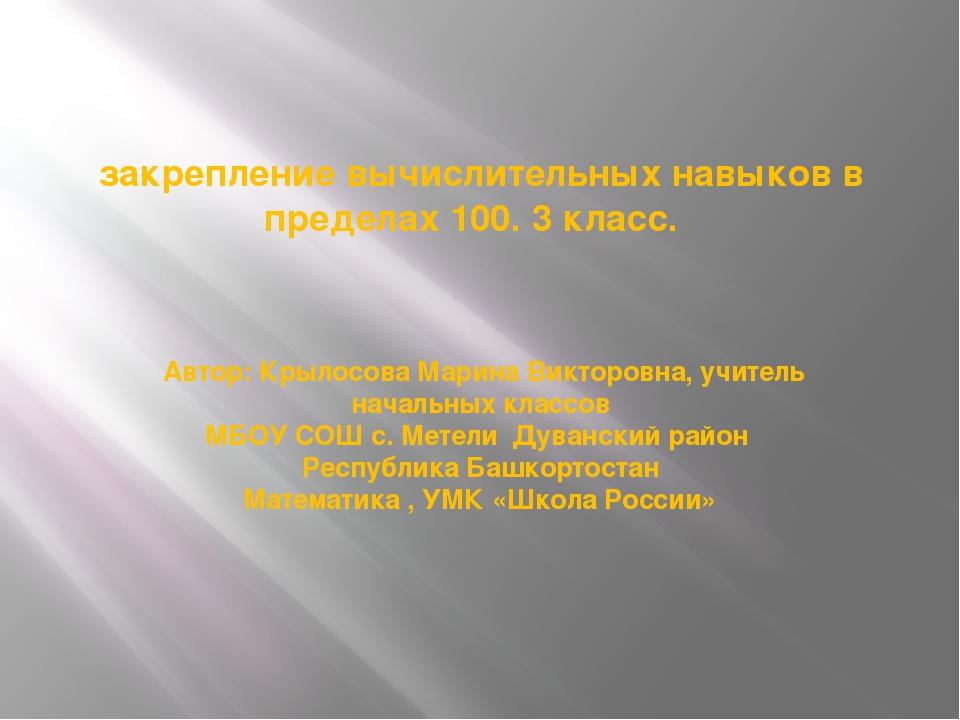 25 – о 9 – б 18 – р 53 + … = 62 … - 7 = 18 63 : 7 = … 90 : 5 = ...