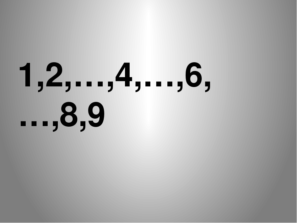 1,2,…,4,…,6,…,8,9