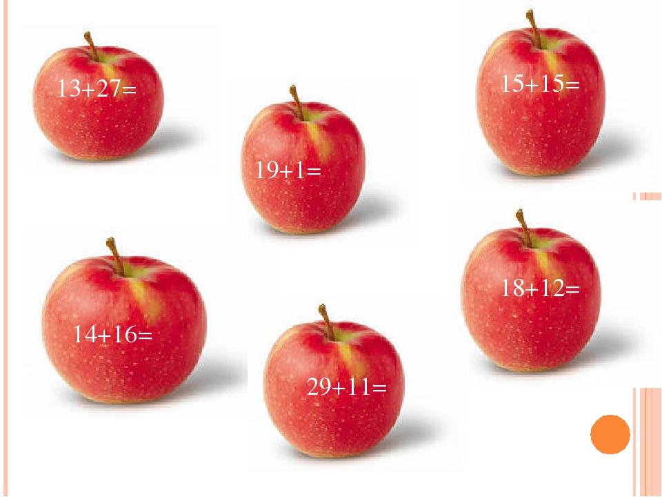 13+27= 15+15= 19+1= 18+12= 14+16= 29+11=