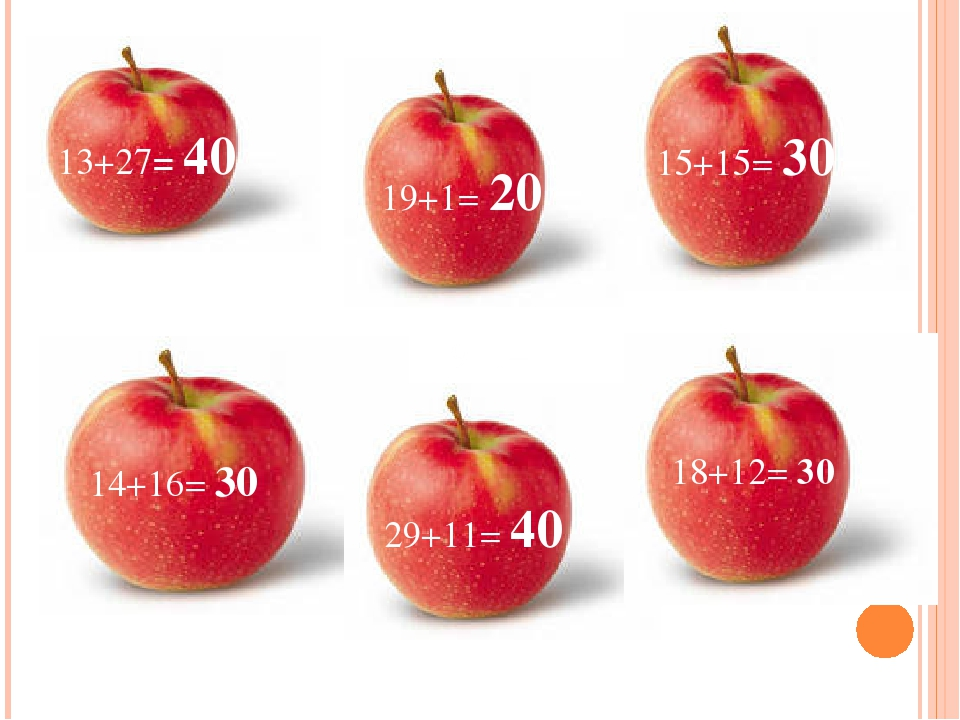 13+27= 40 19+1= 19+1= 19+1= 20 15+15= 30 14+16= 30 29+11= 40 18+12= 30
