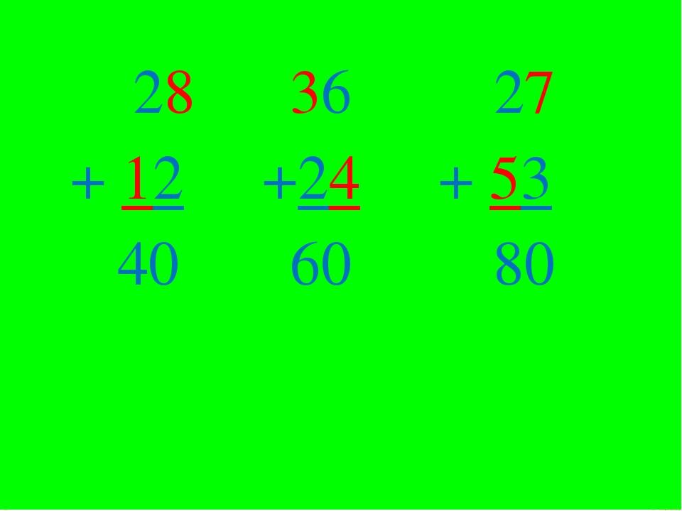 28 36  27 + 12+24 + 53 40 60 80
