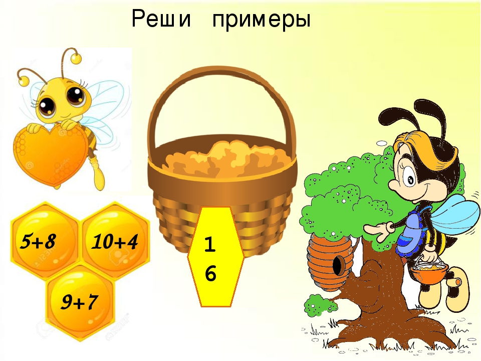 5+8 16 Реши примеры 10+4 9+7