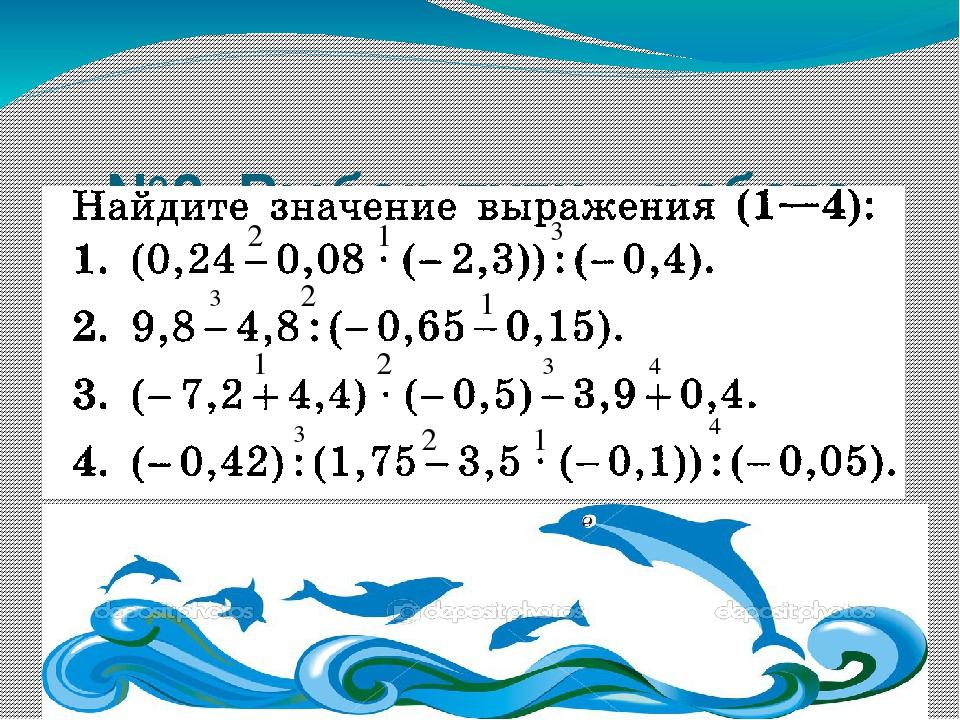 №3. Выбор пути – работа лоцмана. 1 2 3 1 2 3 1 2 3 4 1 2 3 4
