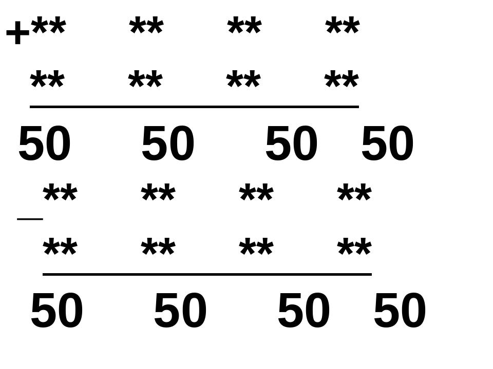 +** ** ** ** ** ** ** ** 50 50 50 50 _** ** ** ** ** ** ** ** 50 50 50 50