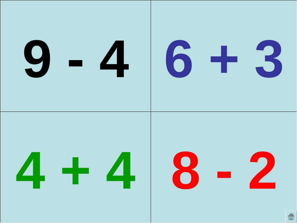 9 - 4 6 + 3 4 + 4 8 - 2