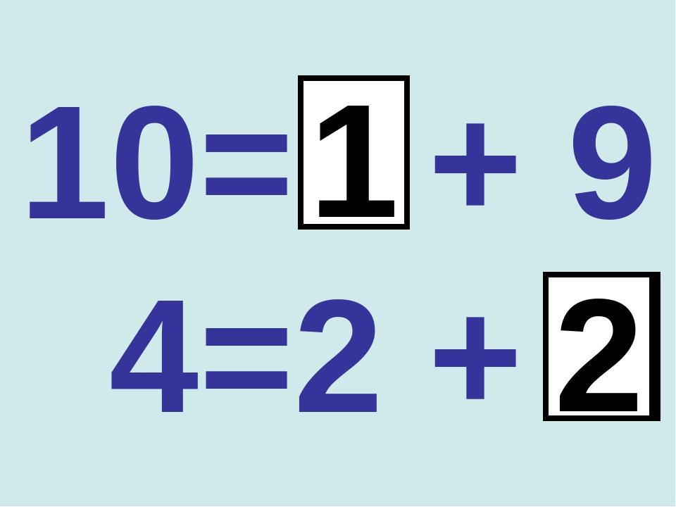 10= + 9 4=2 + 1 2
