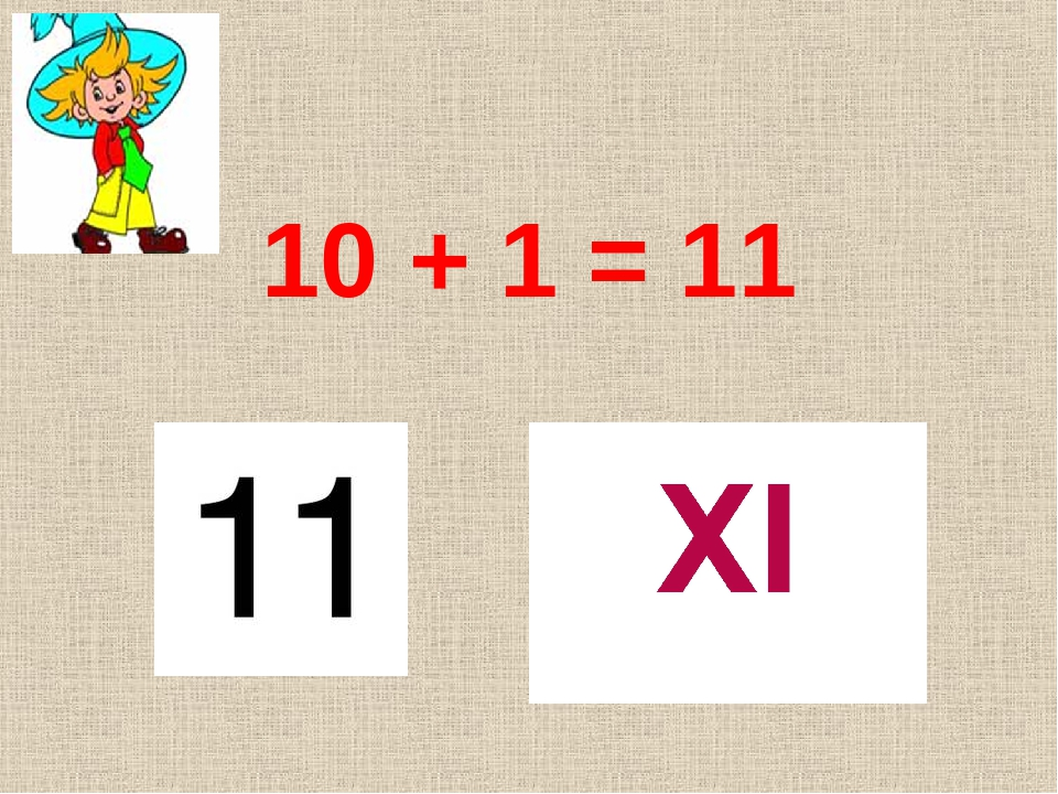 10 + 1 = 11