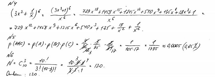 КИМ по алгебре класс Контрольная работа Уравнения и неравенства