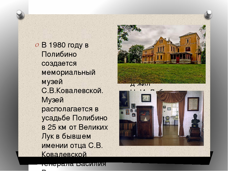Памятная доска на Доме ректора, в котором с1827по1846годжил Н.И.Лобаче...