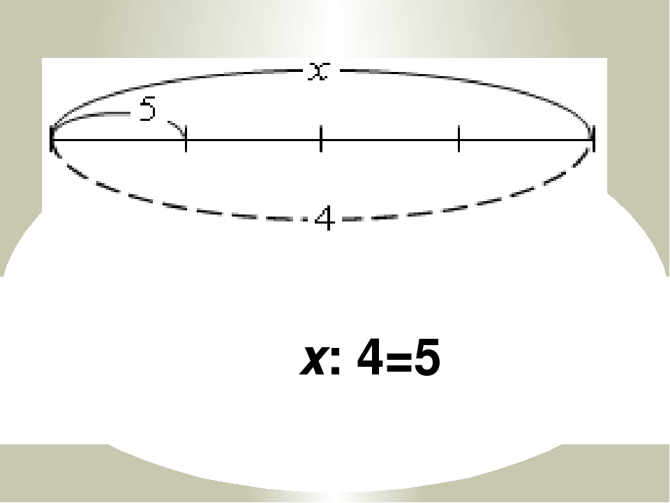 х: 4=5