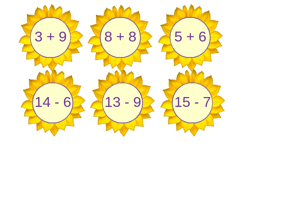 12 3 + 9 16 8 + 8 11 5 + 6 8 14 - 6 4 13 - 9 8 15 - 7