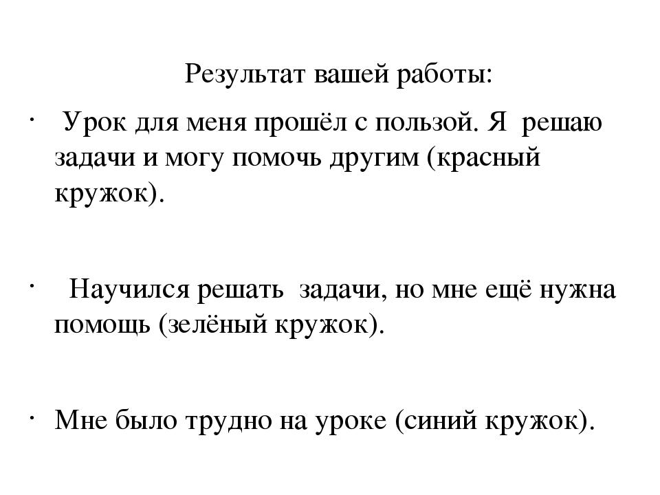 Домашнее задание: 2 кл 3 кл 4 кл стр. 31 стр. 166 стр.117