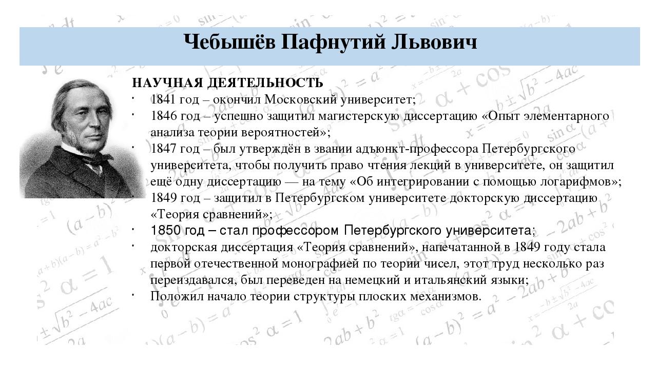 Ковалевская Софья Андреевна НАУЧНАЯ ДЕЯТЕЛЬНОСТЬ открыла третий классический...