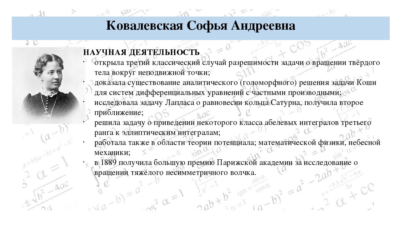 Марков Андрей Андреевич НАУЧНАЯ ДЕЯТЕЛЬНОСТЬ 31 мая 1878 года он окончил Пете...