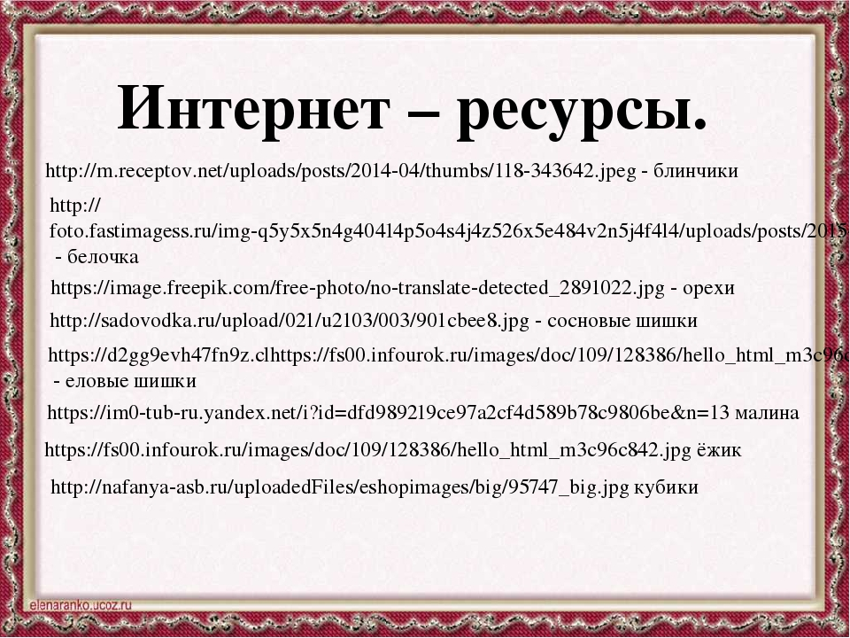 http://m.receptov.net/uploads/posts/2014-04/thumbs/118-343642.jpeg - блинчики