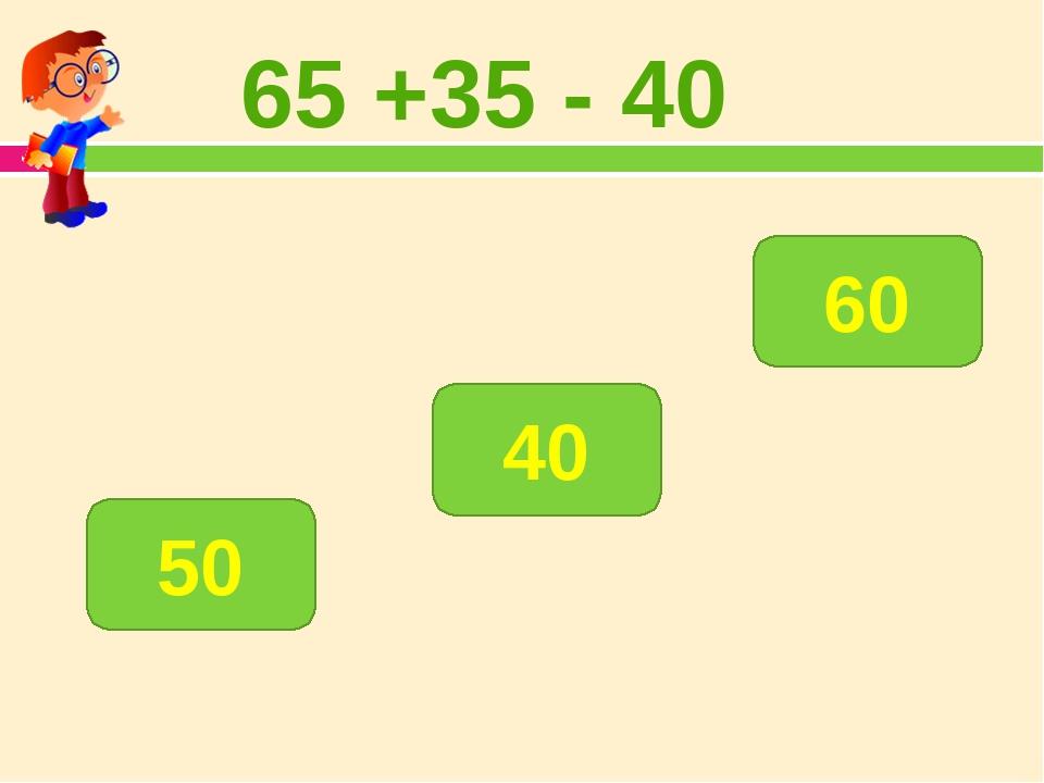 65 +35 - 40 60 50 40