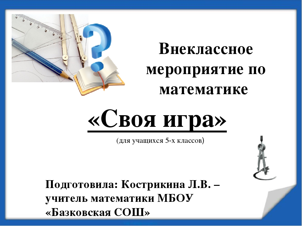 Учёные математики Кто из математиков был чемпионом олимпийских игр по кулачно...