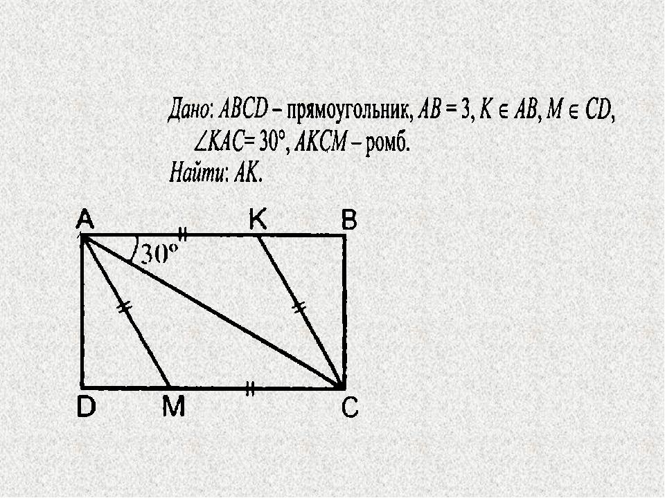Домашнее задание 1. Выучить определения и свойства: п.42,43, стр. 99; 2. № 36...