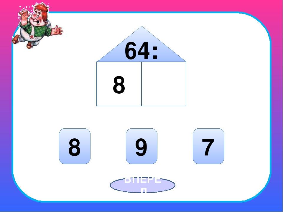 треугольник многоугольник прямоугольник квадрат