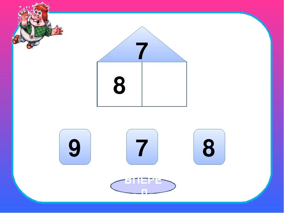 Свойства прямоугольника квадрат прямоугольник