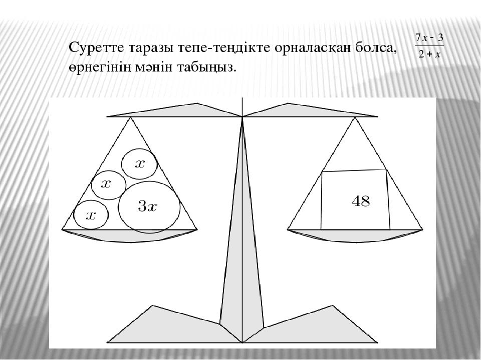 пирамида есчи ойын автоматтары