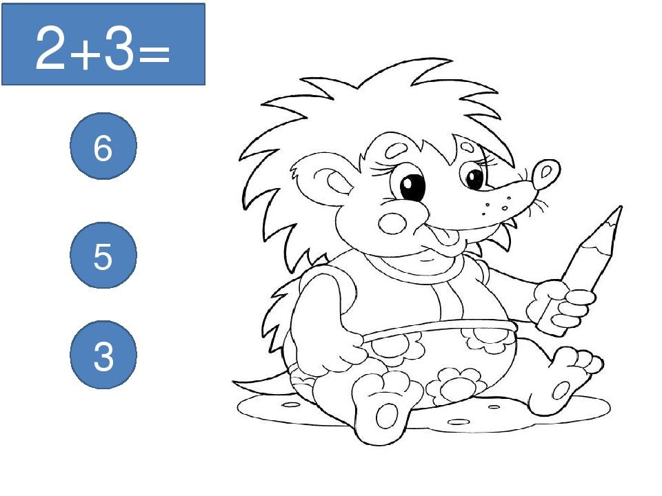 2+3= 6 5 3