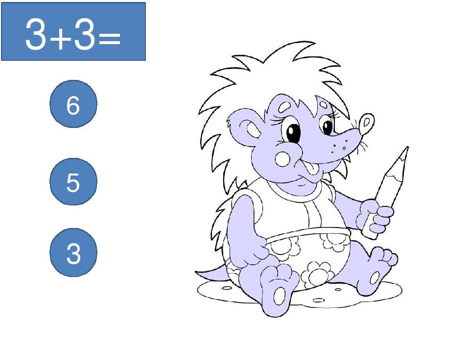 3+3= 6 5 3