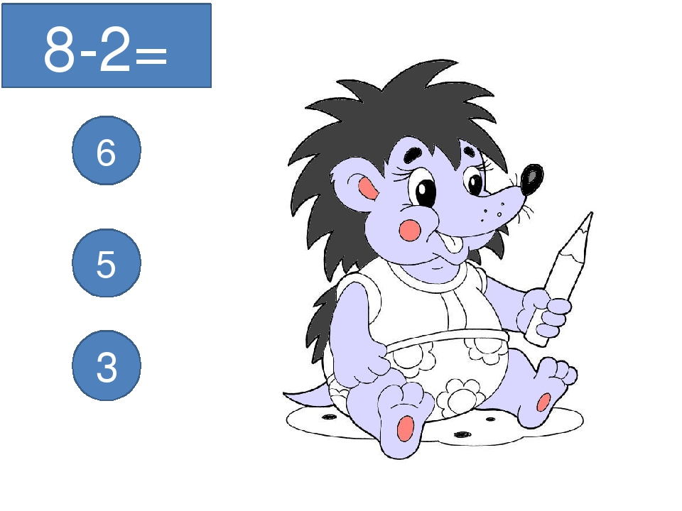8-2= 6 5 3