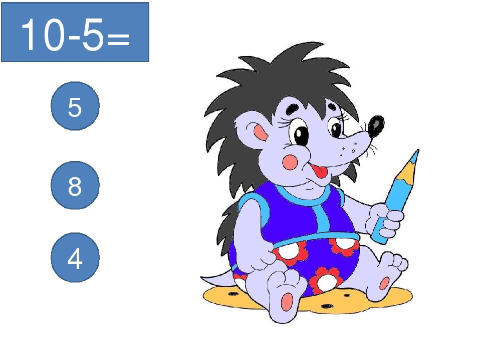10-5= 5 8 4