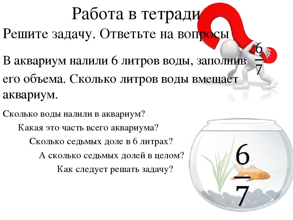 Решите задачи. Запишите в строчку только ответы. Стр. учебника 149, №956,957,...