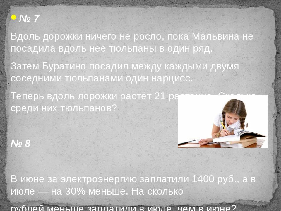 Югбокс - Блоги ортов Краснодарского края