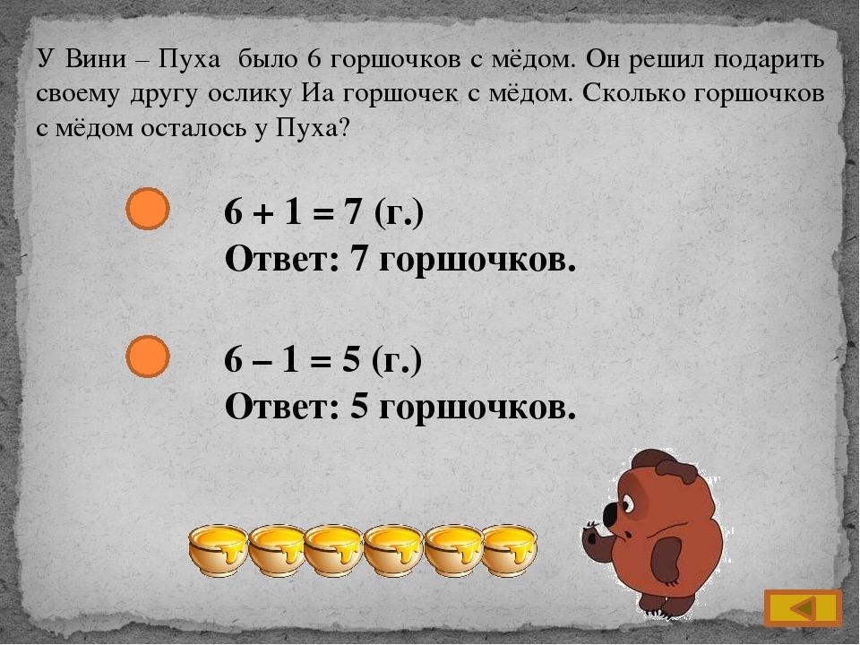 Источники: http://download-foto.ru/ramki-foto/5808-ramka shkolnaja.html http:...